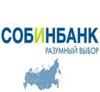 Западно-Сибирский филиал Собинбанк