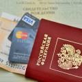 chto-dayot-kreditnaya-karta-za-granitsej
