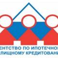 ipotechnaya-programma-aizhk-pereezd