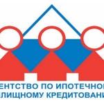 Ипотечная программа АИЖК «Переезд»