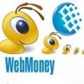 kak-vzyat-kredit-cherez-webmoney