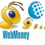 Как взять кредит через webmoney