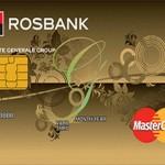 Кредитная карта Росбанка — новые возможности