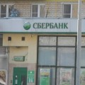 poluchenie-ipoteki-v-sberbanke