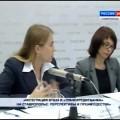 Пресс-конференция ГТРК «Ставрополье» об укрупнении банковских структур