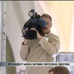 Пресс-конференция в Банке Латвии