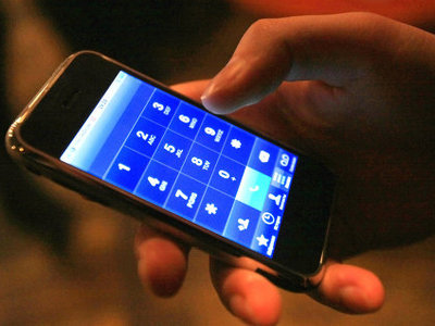 кредитном мегафоне