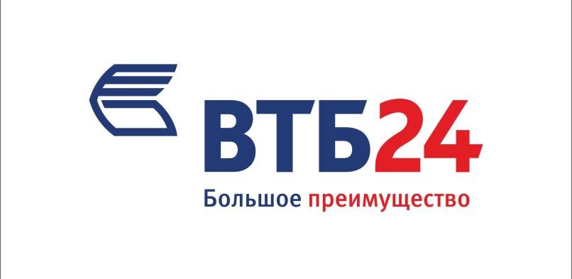 Банк ВТБ кредит наличными