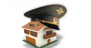 Государственная ипотека на жилье для военных