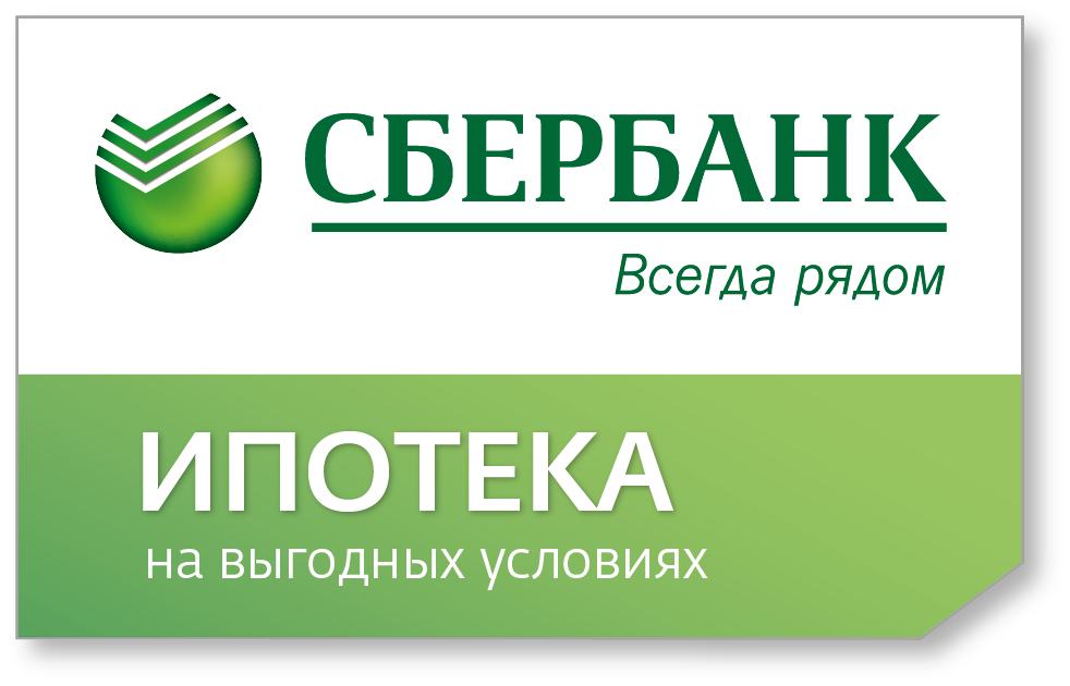 Сбербанк - sberbankru