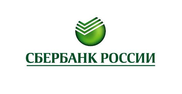 кредит от Сбербанка  потребительский кредит