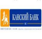 КБ Канский Банк