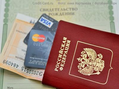 Что даёт кредитная карта за границей