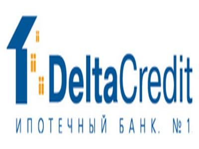 """Ипотека """"Эконом"""" в Дельта-Кредите"""