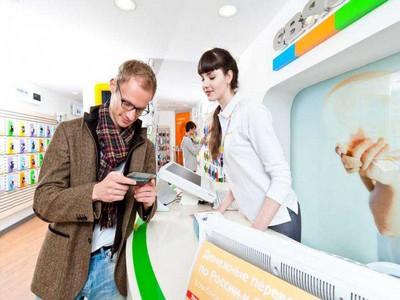 Плюсы и минусы покупки товара в кредит