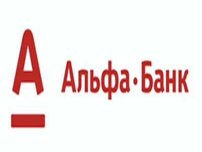 Программа ипотечного жилищного кредитования Альфа Банка